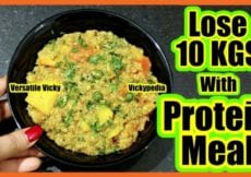 Quinoa Recipes For Weight Loss Lose 5 Kgs in 10 Days Indian Quinoa Homestyle Breakfast Recipe